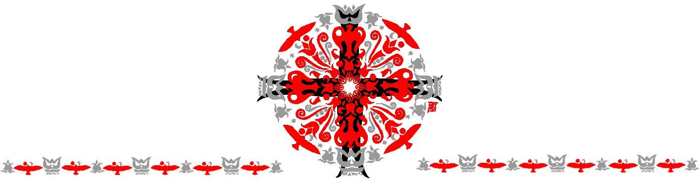 Szervet Symbols Szervet Clothing Webshop 4oldal