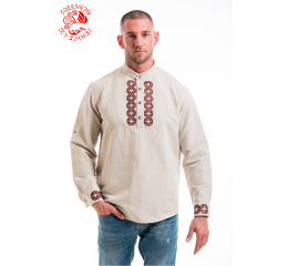 Endless braid archer shirt with antler buttons - beige-brown